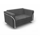 sofás para recepção de escritório preço Guarulhos
